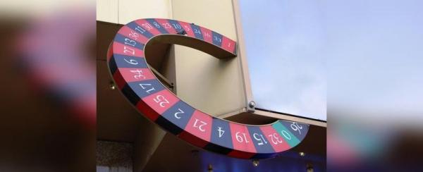 Photo of В Башкирии женщину осудят за проведение азартных игр