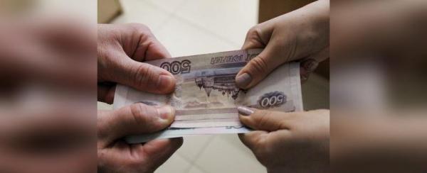 Photo of Жителя Башкирии осудят за присвоение 800 тысяч рублей