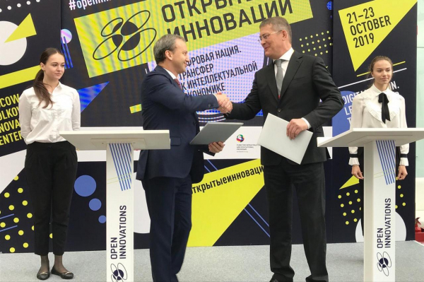 Photo of Башкирия стала региональным оператором фонда «Сколково»