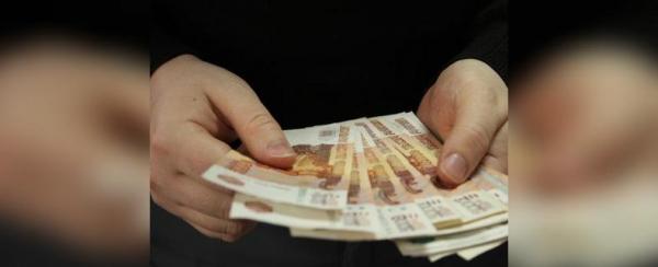 Photo of В Башкирии мужчина незаконно взял несколько кредитов по паспортным данным своей знакомой