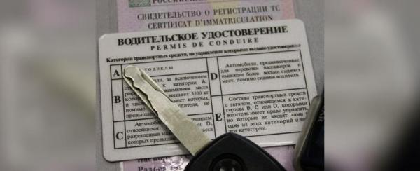 Photo of В Башкирии мужчину арестовали на 10 суток за отказ оплачивать штраф за пьяное вождение