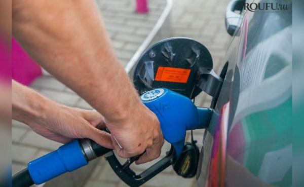 Photo of В России планируют ужесточить штрафы за недолив бензина на АЗС