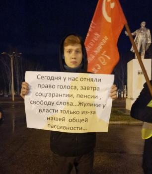 В Стерлитамаке прошел массовый пикет по итогам выборов Главы Башкирии0