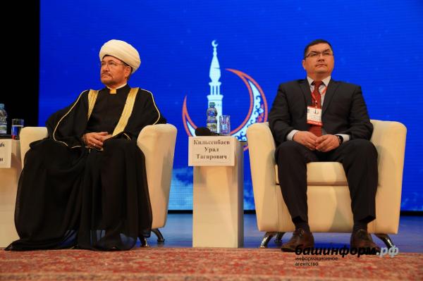 В Уфе на 8 съезде Духовного управления мусульман Башкортостана избран новый председатель5