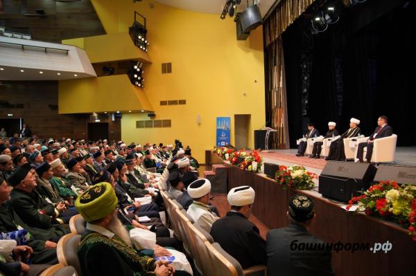 В Уфе на 8 съезде Духовного управления мусульман Башкортостана избран новый председатель3