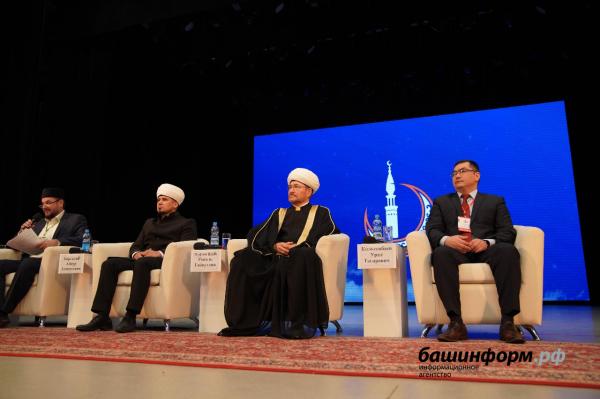 В Уфе на 8 съезде Духовного управления мусульман Башкортостана избран новый председатель2