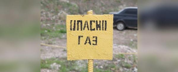 Photo of В Уфе по решению суда закрыли опасную заправку