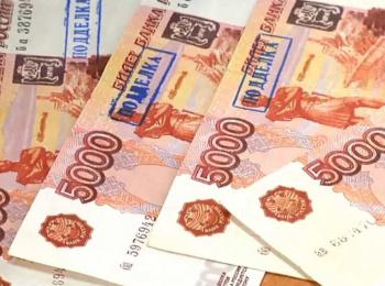 Внимание! Фальшивка: В Стерлитамаке работники банков обнаружили поддельные денежные купюры0