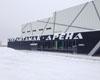 Photo of Во дворце спорта «Стерлитамак-Арена» прошли масштабные ремонтные работы