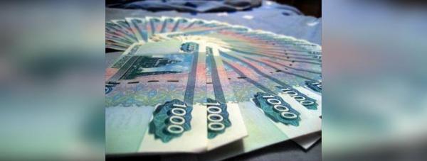 Жителей Стерлитамака предупреждают о поддельных купюрах0
