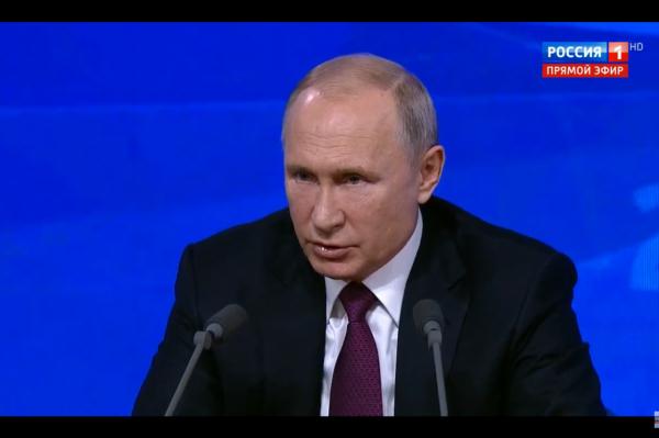 Photo of Большая пресс-конференция Владимира Путина назначена на 19 декабря