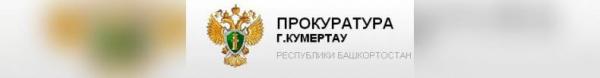 Photo of После прокурорской проверки предприятие оштрафовано за нарушения при трудоустройстве бывшего государственного служащего