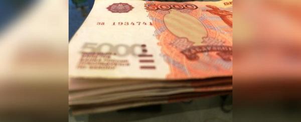 Работники Института нефтехимпереработки Башкирии получили более 8,3 млн рублей просроченного заработка0
