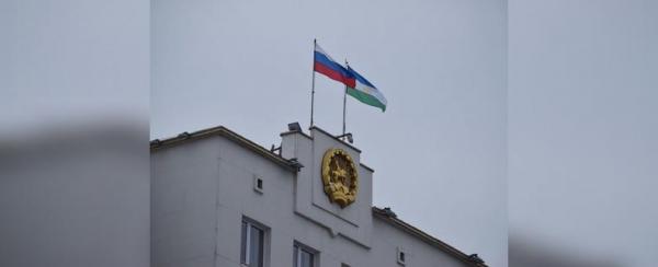 Photo of Сегодня вступили в силу новые законы: Что изменится для жителей Башкирии