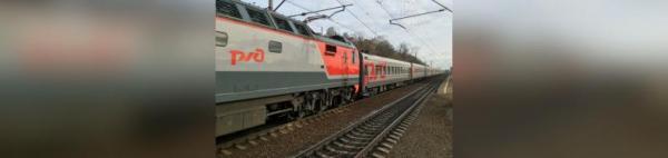 Photo of В Башкирии мужчина погиб, попав под грузовой поезд