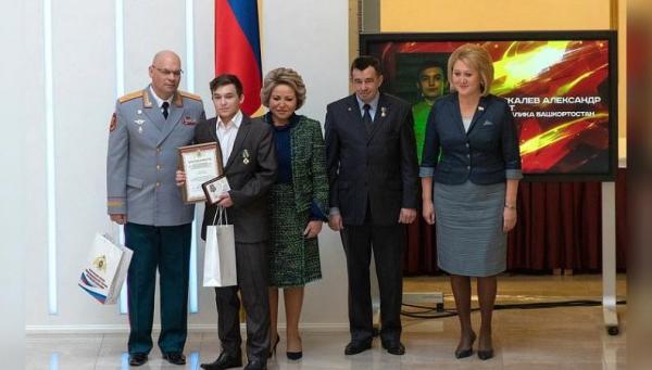 Photo of В Москве наградили юношу из Башкирии, спасшего всю семью из пожара
