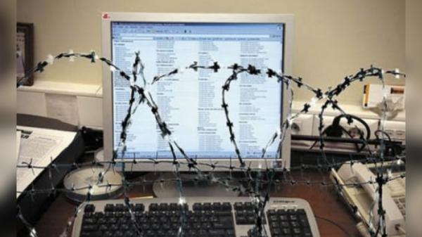 Photo of В Стерлитамаке 26-летнему пользователю интернета грозит срок за пост в соцсети