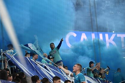 Photo of Фанаты «Зенита» уйдут со стадиона в знак протеста