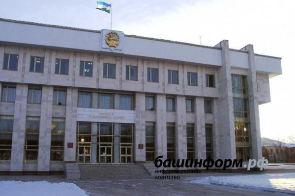 Госсобрание Башкирии упразднило судебный участок в Уфе в пользу Стерлитамака  0