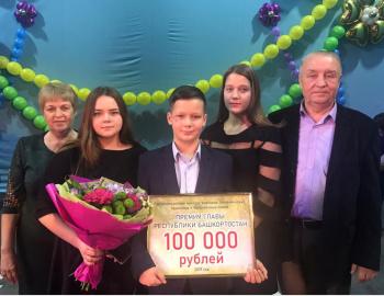 Photo of Опекунская семья из Стерлитамака стала лучшей в Башкирии и получила премию главы РБ в 100 тысяч рублей
