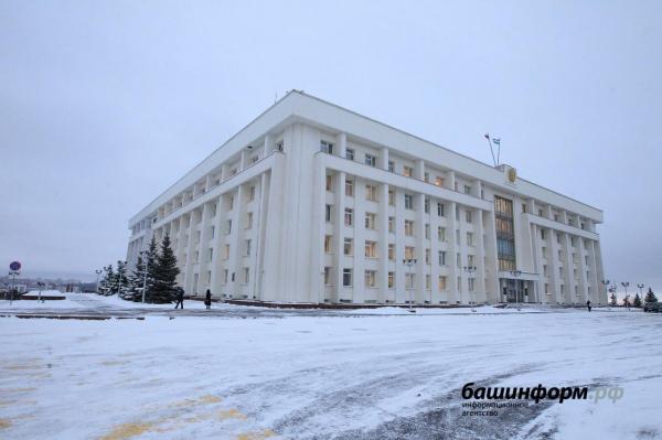 Photo of Стал известен состав совета Фонда содействия гражданскому обществу Башкирии