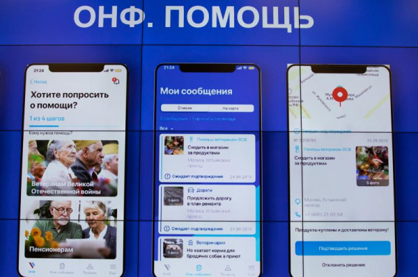 Photo of 350 НКО и «Опора России» присоединились к проекту ОНФ «Прямая линия. Продолжение»