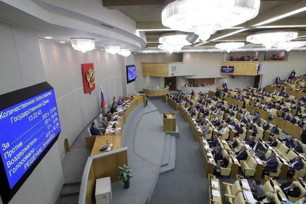 Photo of Госдума планирует увеличить штрафы за продажу снюса и насвая