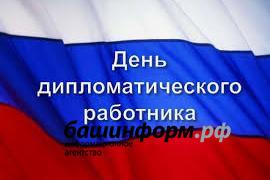 Photo of В Башкирии за год побывало 58 делегаций из 50 стран — представитель МИД РФ в Уфе