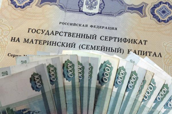 Photo of В Госдуме начали работу над поправками о расширении программы маткапитала