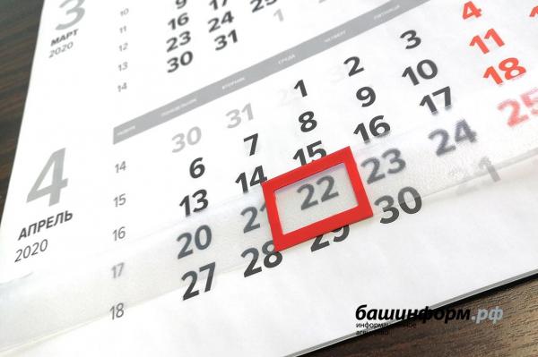 Photo of В качестве даты проведения голосования по Конституции обсуждается 22 апреля — Песков