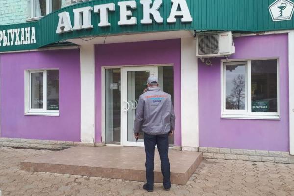 Photo of Владимир Путин призвал наказывать аптеки за завышение цен на фоне новостей по коронавирусу