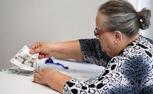 Photo of Пенсионная реформа: В День дурака старикам дадут по 500 руб, а 7 трлн оставят олигархам