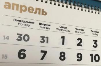 Photo of Минтруд России представил разъяснения по нерабочей неделе; каких организаций не коснется нерабочая неделя