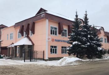Photo of В Башкирии максимальный размер пособия по безработице увеличится почти до 14 тысяч рублей
