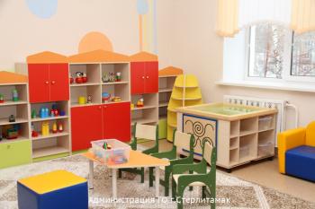 Photo of В Стерлитамаке открылся новый детский сад с изучением английского языка