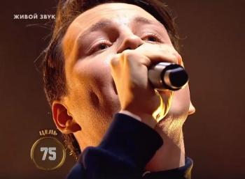 Photo of Видео: Уроженец Стерлитамака Эрик Ахметов довел до слез жюри шоу «Ну-ка, все вместе!»