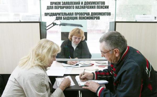 Photo of Крах пенсионной реформы: Путину придется спасать от катастрофы тех, у кого украли пенсии