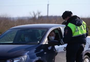 Photo of В Башкирии заработал портал для получения разрешения на поездки на личном автомобиле в режиме самоизоляции