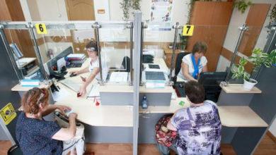 Photo of Пенсионная реформа 2.0: Власть опять отнимает деньги у российских стариков