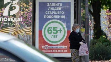 Photo of Пенсионная реформа продолжает портить жизнь Путину— даже отменить не дают — Свободная Пресса