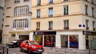 Photo of Принадлежащий SAIC британский MG открывает главный автосалон с Париже