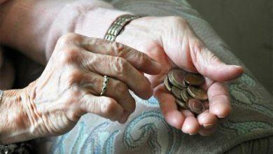 Photo of Российских стариков задобрят жалкой подачкой в 90 рублей после серийных грабежей — Свободная Пресса