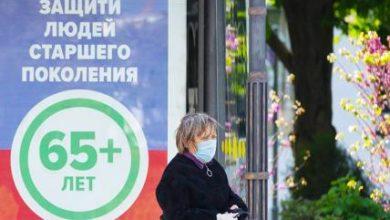 Photo of России не избежать новой пенсионной реформы — Свободная Пресса