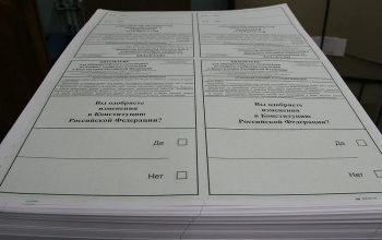 Photo of В Стерлитамаке участнице голосования, вынесшей бюллетень с избирательного участка, грозит уголовное дело