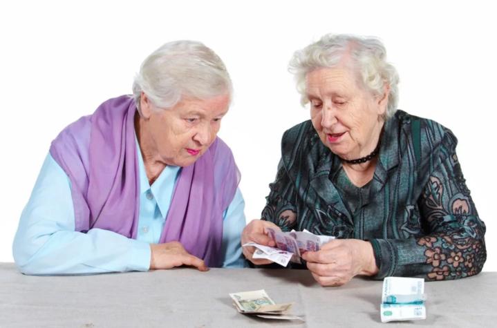 Льготы пенсионерам России