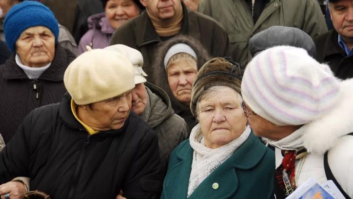 Пенсионеры РФ России