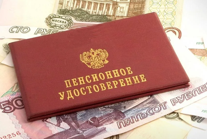 Досрочный выход на пенсию для россиян