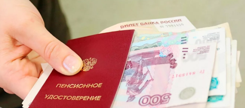 Доставка пенсий в РФ