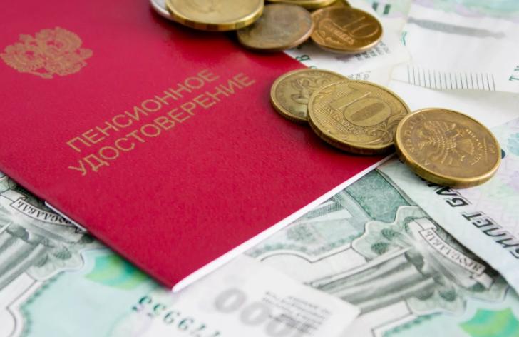 Прибавка к пенсии в РФ