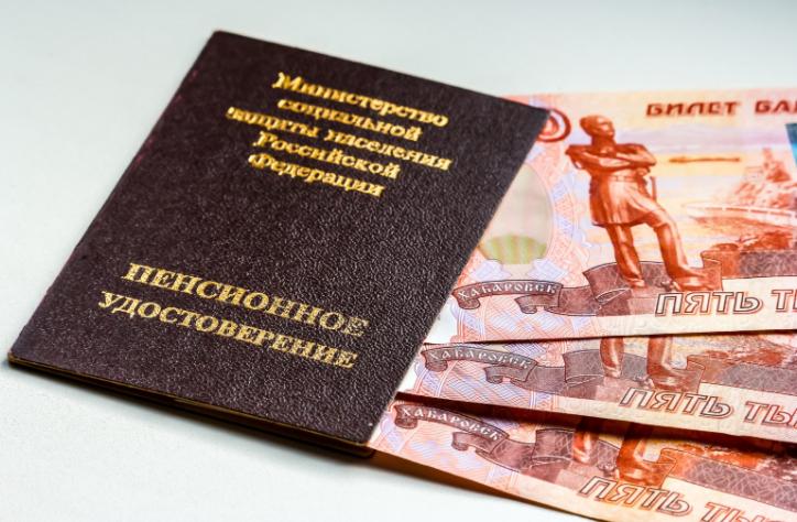 Московская пенсия